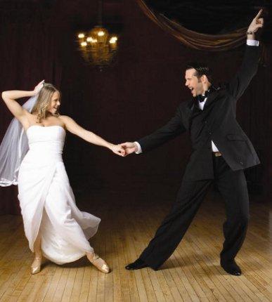 Baile de entrada de los novios